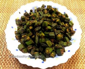 Bhindi Sabji Without Onion Garlic
