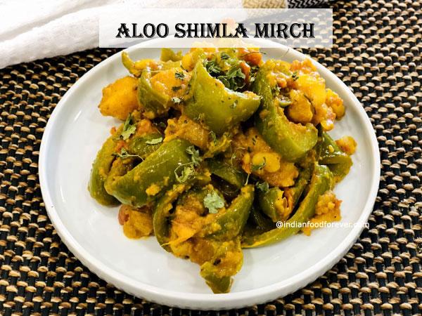 Aloo Shimla Mirch