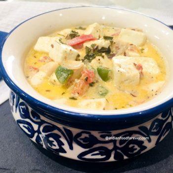 Creamy Paneer Capsicum Tomato Curry