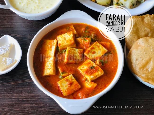 Vrat Paneer Sabji Without Onion Garlic