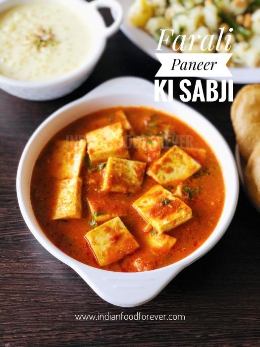 Paneer Ki Sabji