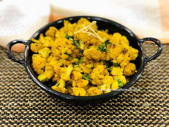 Gobhi Ki Sabji For Beginners