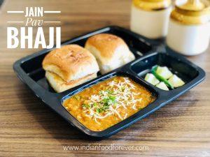 Jain Pav Bhaji Recipe