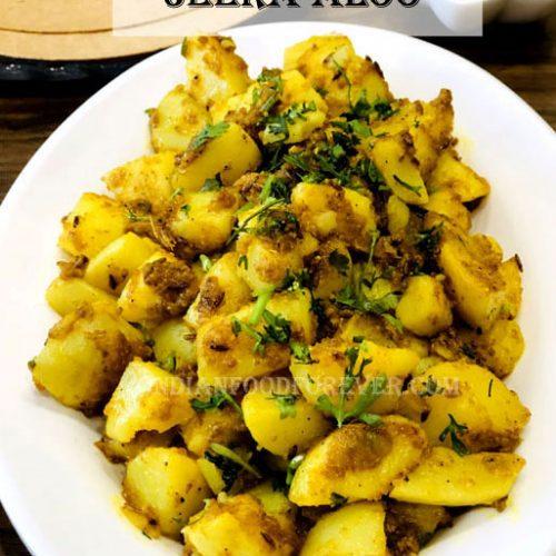 Jeera Aloo Restaurant Style