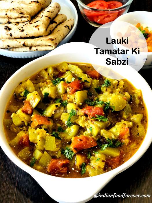 "<strong><a href=""https://www.indianfoodforever.com/vegetables/lauki-tamatar-ki-sabji.html"">Lauki Tamatar Ki Sabzi</a></strong>"