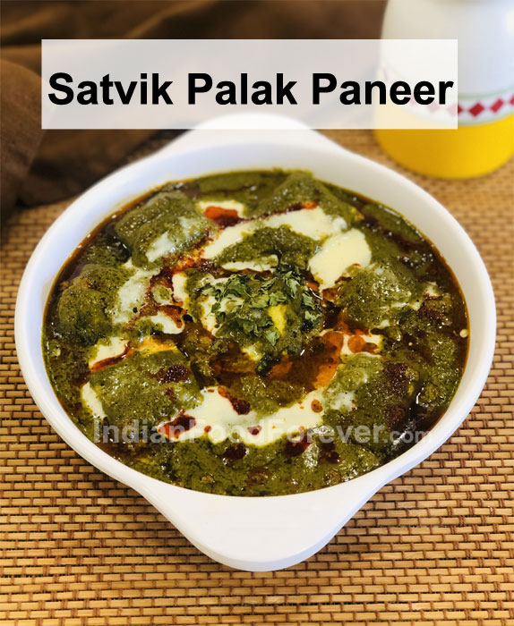 Palak Paneer Without Onion Garlic