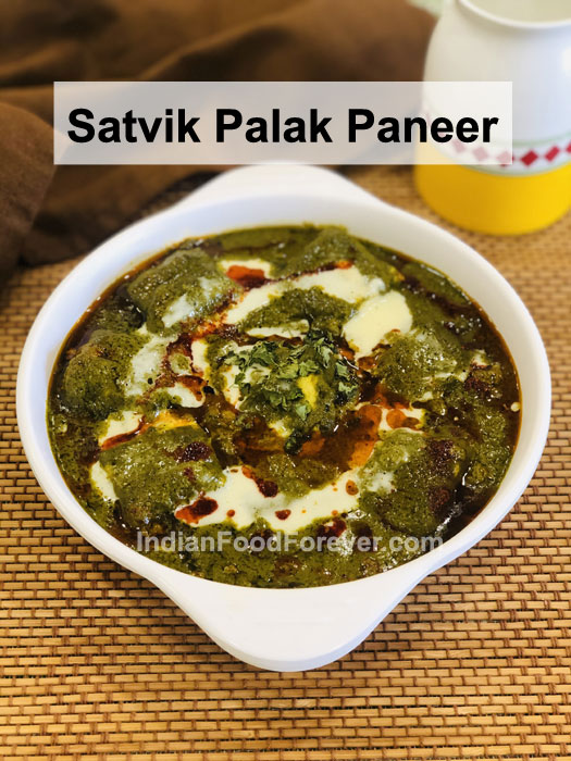No Onion Garlic Palak Paneer