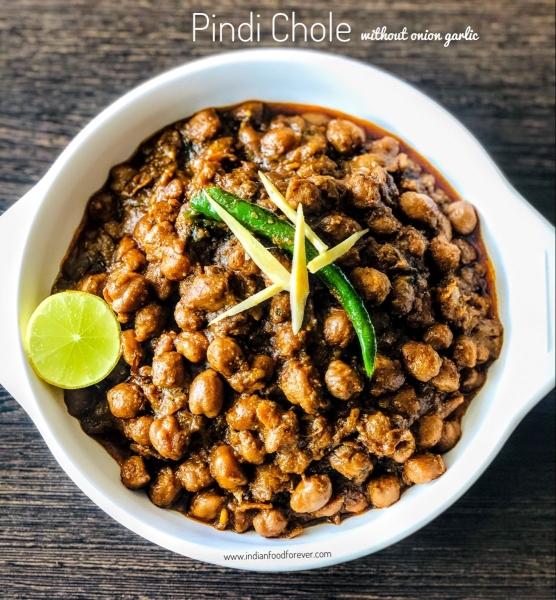 Pindi Chole No Onion Garlic