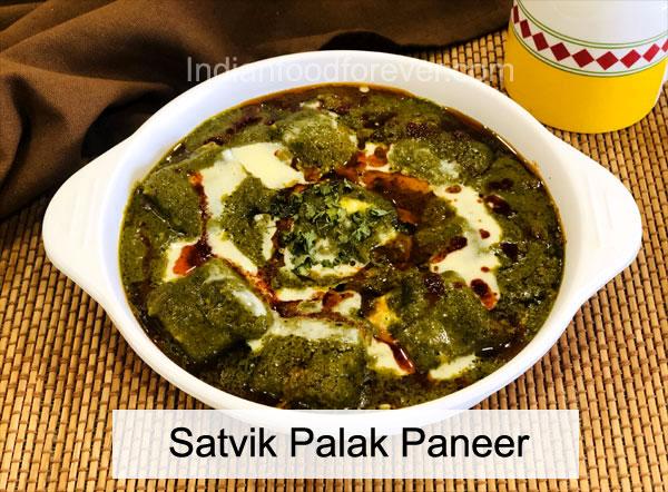 Palak Paneer Without Onion Garlic