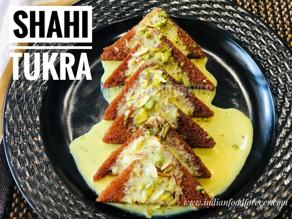 "<a href=""https://www.indianfoodforever.com/desserts/gulab-jamun-with-milk-powder.html"">Gulab Jamun</a>"