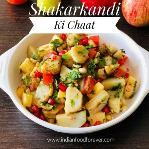 Shakarkandi Ki Chaat