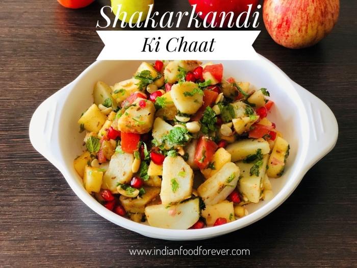 Shakarkand Ki Chaat