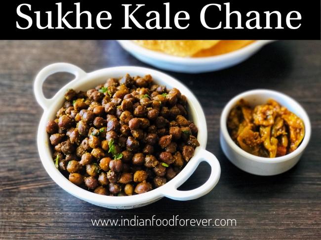 Dry Kala Chana Recipe