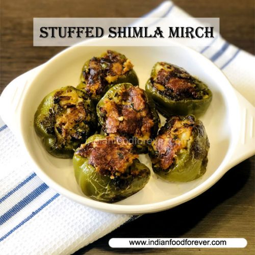Stuffed Shimla Mirch