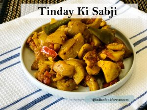 Tinde Ki Sabzi